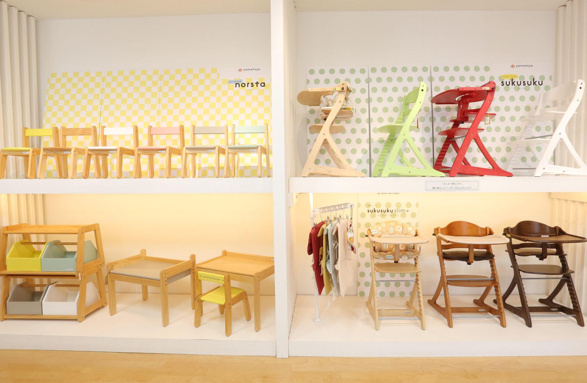 直営店を「Shop yamatoya ANJO」に店名変更いたしました